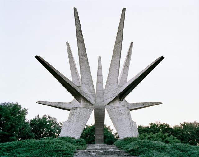 kosmaj  2006